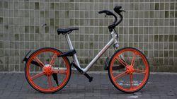 자전거 공유기업 모바이크가 수원에서 서비스를