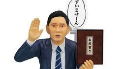 일본에서 '고독한 미식가' 굿즈 5종이
