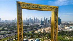 두바이에 세계에서 가장 큰 액자가