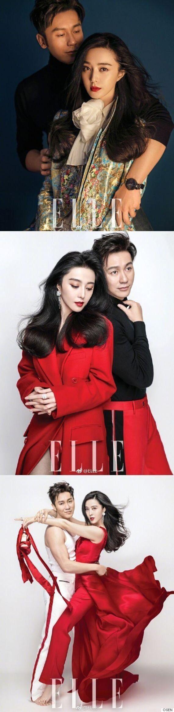판빙빙과 리천의 '커플 화보'가