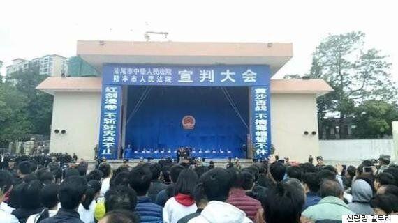중국이 마약사범들을 '운동장 선고' 뒤
