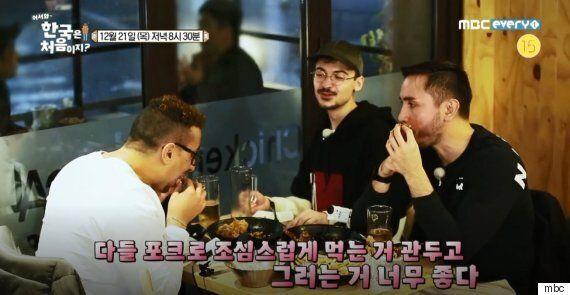 [Oh!쎈 컷] '어서와 한국은' 프랑스 3인, 韓 치맥에