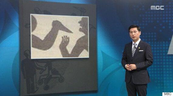 MBC 뉴스데스크가 새 모습으로