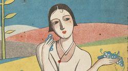 100년 전 '신여성'의 모습을 그림으로
