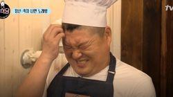 '강식당' 안재현의 마지막 한 마디는