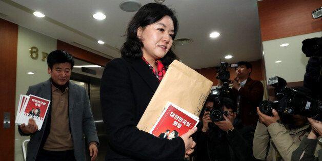 자유한국당이 류여해 최고위원를 제명하기로