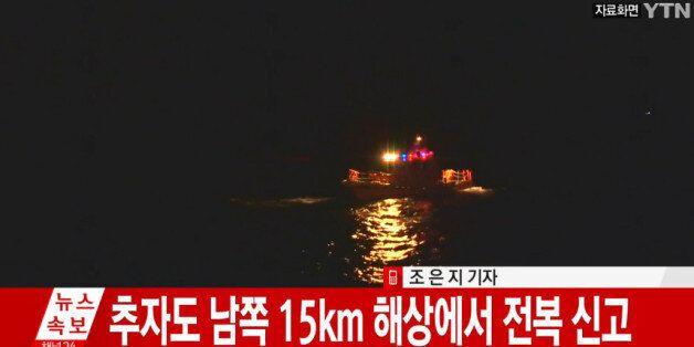 제주 추자도 해상서 전복된 어선 발견...8명 실종