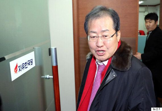 홍준표 대표가 최종 무죄 선고를