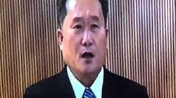 남북 고위급 회담: 북한 측 위원 5명