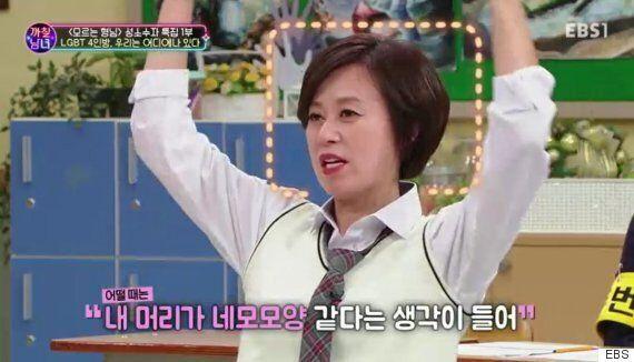 박미선이 까칠남녀 성소수자 특집에서