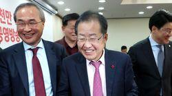 자유한국당이 검찰총장 석고대죄를
