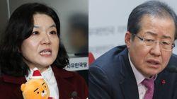 홍준표가 류여해의 성희롱 발언 주장을