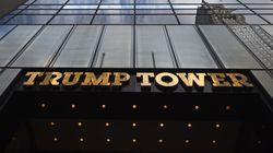 뉴욕 트럼프 타워에 불이