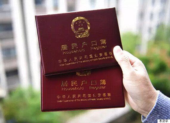 중국을 이해하는 가장 중요한 키워드 -