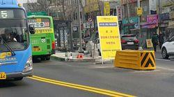 종로에 중앙차로 생긴 뒤로 버스가 택시보다