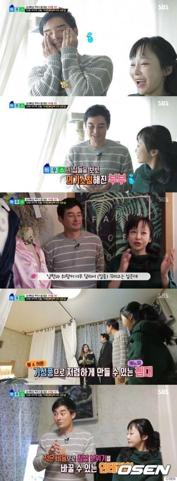 이세창♥정하나, 7만원으로 꾸민 신혼집 침실
