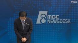 다시 돌아온 MBC '뉴스데스크' 시청률이