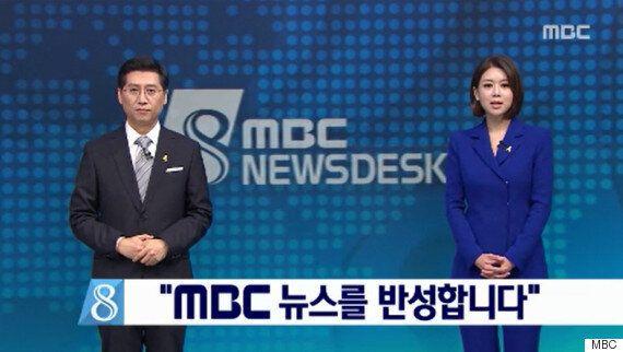 다시 돌아온 MBC 뉴스데스크의 시청률은 평소와 다르지