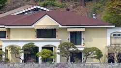 검찰이 '박근혜 재산 동결'을 법원에