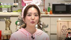 김소영 전 아나운서가 MBC에