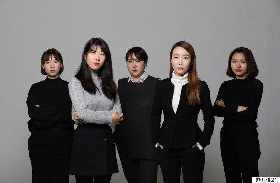 '디지털 성범죄'와 맞서 싸우는 여자들을 만났다