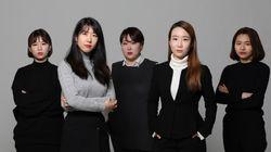 '디지털 성범죄'와 맞서 싸우는 여자들을