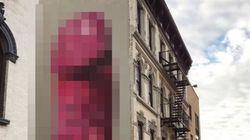 뉴욕 거리에 거대한 페니스가