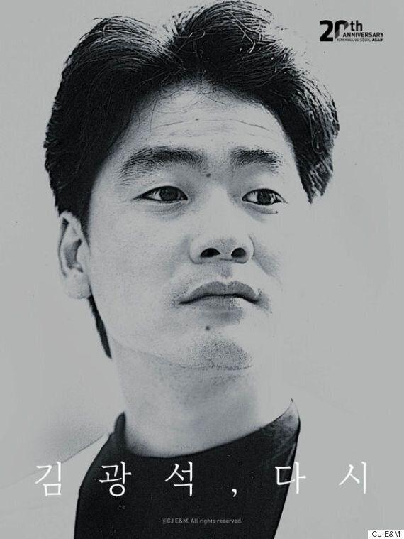 故 김광석, 오늘 22주기..그럼에도 여전히
