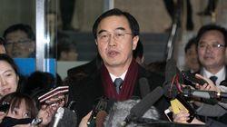 통일부 장관이 '남북회담' 대표단 출발하며 한