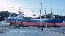일본 정부 '홋카이도 초거대지진 가능성'