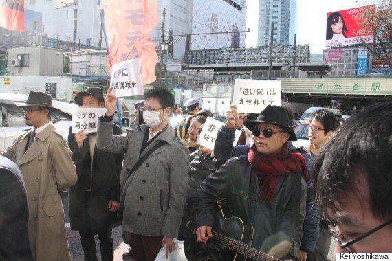 일본의 '크리스마스를 없애버리자'는 집회는 올해도