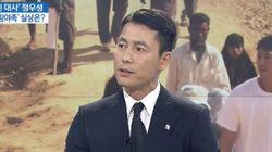 정우성이 KBS 인터뷰에서 밝힌 놀라운