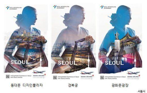 [단독] 타임스퀘어에 걸릴 이 광고를 서울시가