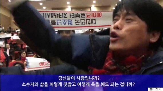 '세계 에이즈의 날'에 대한민국 국회에서 벌어진 일