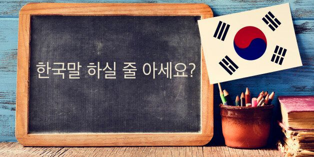 a chalkboard with the question do you speak Korean? written in Korean, a pot with pencils, some books...