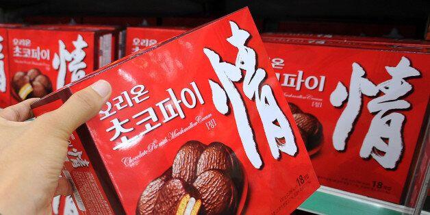 귀순 북한군 병사가 초코파이 '평생 무료 구매권'을