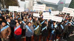의사들이 서울 시내에서 대규모 집회를