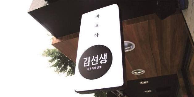 세척·소독제까지 강매...바르지 않은 바르다김선생(공식입장