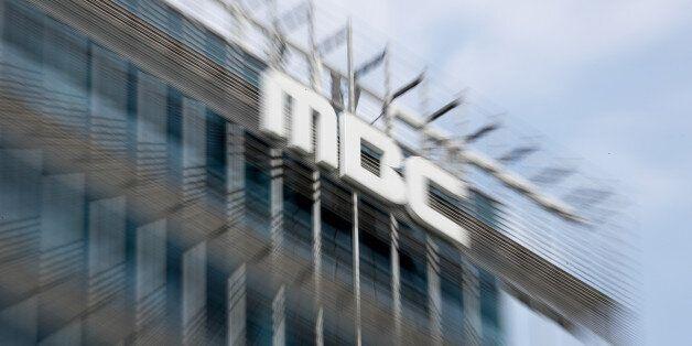 MBC '유배지'