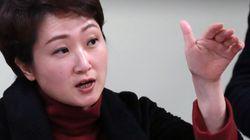 '이언주 불륜설' 유포한 남성이 재판에