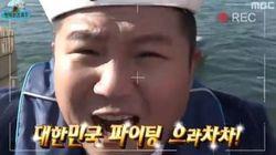 조세호, '무한도전'의 여섯 번째 멤버