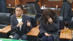 야스쿠니 폭파 시도 한국인이 인권침해를 주장하고