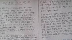 차별·폭언 서울시립대 교수 해임이 행정 실수로