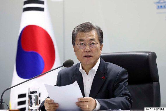 문 대통령, 인천 낚싯배 전복 긴급대응