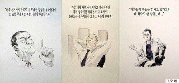 한국 사회 꼬집는 스페인 청년의 '촌철살인' 한
