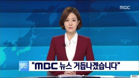 '돌아온' 오늘 MBC 뉴스의 첫 앵커 멘트는 '사과'였다