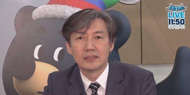 '조두순 출소 반대 및 재심' 청원에 청와대가