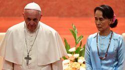 프란치스코 교황이 아웅산 수치와