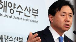 '세월호 유골 은폐' 공무원에 대한 해수부의