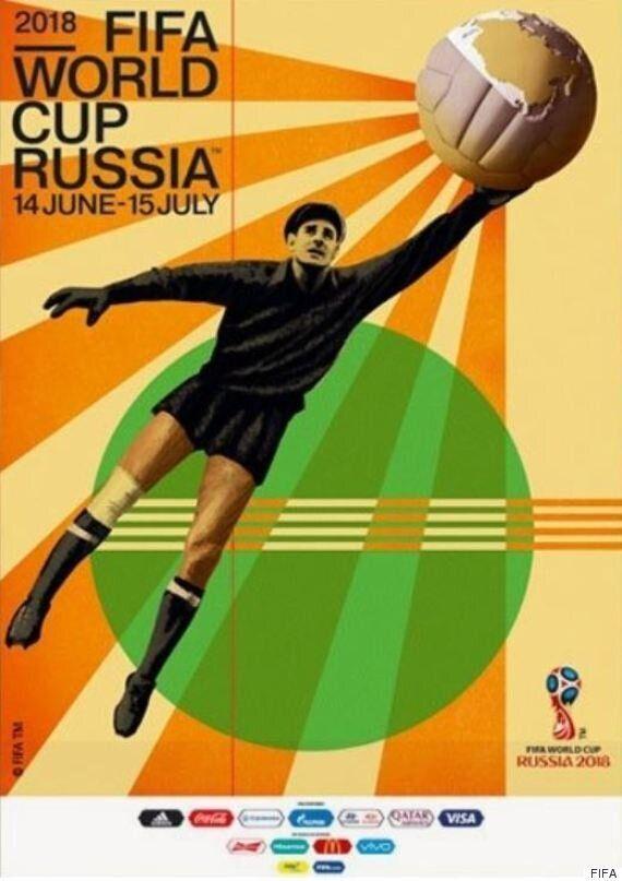 러시아월드컵 포스터의 주인공은 옛 소련의 전설적인 골키퍼 레프